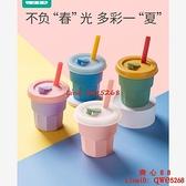 兒童水杯夏季直飲杯寶寶喝奶吸管杯外出攜帶硅膠水杯【齊心88】