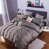 BUTTERFLY-柔絲絨格紋枕套床包三件組-遐想(加大)