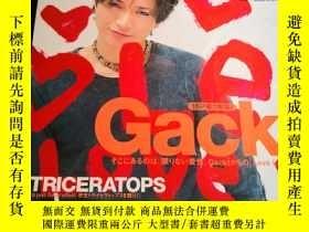 二手書博民逛書店罕見日本原版 明星雜誌 《News Maker》 2005.3