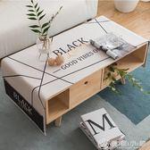 北歐茶幾桌布防水客廳餐桌布布藝電視柜長方形臺布現代簡約 優家小鋪