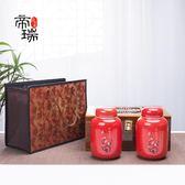 尾牙全館9折 陶瓷茶葉罐綠茶普洱茶茶葉包裝盒儲存罐防潮防串味小罐禮品套裝 百搭潮品