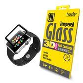 特價出清 hoda 【Apple Watch 42mm】 3D全曲面滿版9H鋼化玻璃保護貼