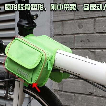 自行車包前梁包馬鞍包車前包騎行包山地車裝備配件上管包【快速出貨】