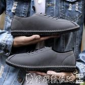 男豆豆鞋秋季豆豆鞋男38碼英倫手工鞋韓版小碼潮流休閑鞋社會小伙小皮鞋男 爾碩數位3c