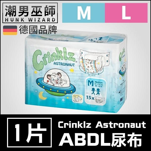 ABDL 成人紙尿褲 成人尿布 紙尿布 1片   Crinklz Astronaut 成人 寶寶