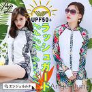 比基尼泳裝-日本品牌AngelLuna 日本直送 時尚印花防曬外套水母衣四件式溫泉沙灘泳衣
