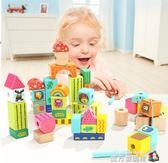 特寶兒一歲寶寶積木玩具串珠兒童玩具穿珠子益智玩具1-2周歲3女孩WD 魔方數碼館