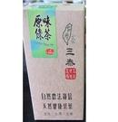 三泰  原味綠茶150g  12盒