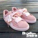 Puma Suede Heart Jew...