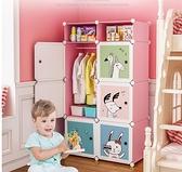 簡易兒童衣櫃收納櫃卡通家用儲物櫃小孩嬰兒寶寶仿布小衣櫥經濟型ATF 探索先鋒