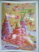 【書寶二手書T6/餐飲_XDQ】可愛造型餅乾72變!原價_320_馮嘉慧