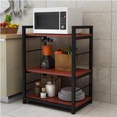 微波爐廚房置物架落地多層省空間烤箱白色碗架調味料收納架子儲物