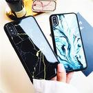 【紅荳屋】iPhoneX 藝術流水鏡面手機殼 新款iphoneX手機保護套