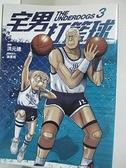 【書寶二手書T7/漫畫書_BAN】宅男打籃球3_洪元建