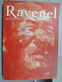 【書寶二手書T3/收藏_PDP】Ravenel Autumn Auction 2007