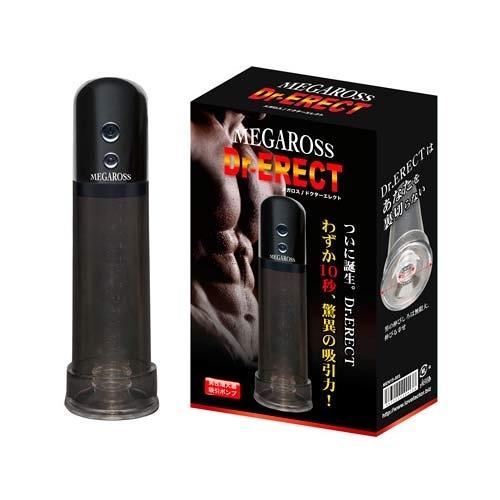 傳說情趣~ 日本NPG*Dr.ERECT 電動男用高潮吸吮器