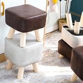 小凳子家用網紅懶人小板凳椅沙發凳矮凳圓凳腳凳學生家用創意可愛-享家