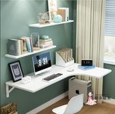 壁掛餐桌 家用轉角壁掛折疊桌餐桌連壁桌掛牆電腦桌連牆上桌學習書桌靠牆桌T