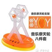 百變提拉磁力片積木散片兒童益智玩具磁鐵磁性拼裝散件中元特惠下殺igo