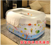 兒童游泳池 嬰兒游泳池家用保溫新生兒充氣池子兒童玩具池寶寶泳池游泳桶加厚MKS 歐萊爾藝術館