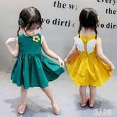 女童洋裝夏裝公主裙2020新款洋氣翅膀背心裙寶寶小童裝薄款無袖連身裙 LR23896『麗人雅苑』
