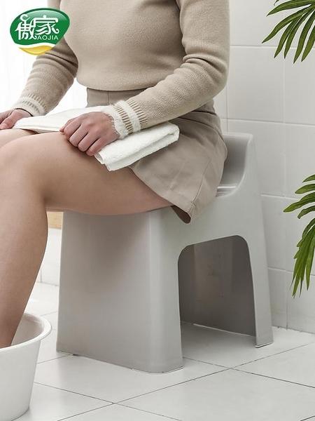 凳子 小凳子家用矮凳時尚板凳創意靠背塑料兒童加厚寶寶防滑浴室經濟型  ATF  全館鉅惠