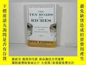 二手書博民逛書店The罕見Ten Roads To Riches-致富的十條路Y436638 Ken Fisher Wiley