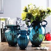 歐式彩色玻璃花瓶擺件客廳插花水培簡約玻璃透明鮮花富貴竹餐廳   居家物語
