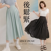 長裙 Space Picnic 素面後鬆緊百褶長裙(現貨)【C21042014】