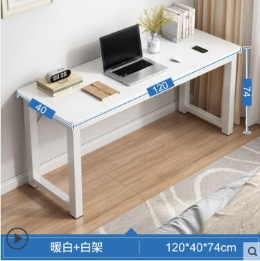 電腦台式桌子簡易家用細長條小戶型辦公寫字桌簡約臥室學生小書桌 ATF 夏季狂歡