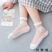 兒童水晶襪夏季薄款女童水晶冰絲襪