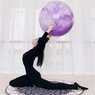 新款健身瑜伽球 65/75cm奢華瑜伽球雲彩球普拉提健身器材 降價兩天