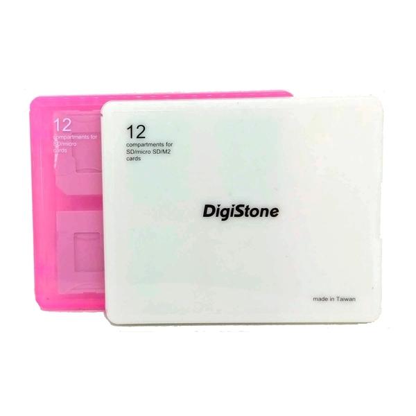◆優惠包+免運費◆DigiStone SD 記憶卡收納盒(12片裝)冰凍粉+靓白色 X2PCS(台灣製造) (含Micro SD裸卡盤X4)