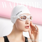泳鏡男女防水防霧高清大框潛水專業游泳眼鏡裝備泳鏡泳帽套裝 圖拉斯3C百貨