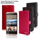 【真皮系列】X mart HTC One E9+ / E9 Plus 渴望完美優質磁吸皮套