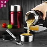 燜燒壺燜燒杯不銹鋼保溫桶湯桶悶燒罐真空便當保溫飯盒【免運】