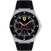 Scuderia Ferrari 法拉利 奔馳日曆手錶-黑x42mm 0830537
