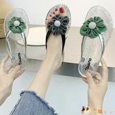 拖鞋家用女可愛夏天防滑室內人字拖軟底外穿水晶果凍鞋2020年新款 HX6347【花貓女王】