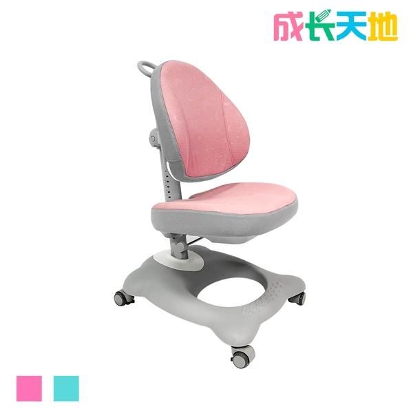 【結賬再折】兒童人體工學椅 可升降成長學習椅 成長椅 成長書桌椅 AU616