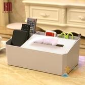 面紙盒紙巾盒多功能紙巾盒創意客廳茶幾遙控器收納盒家用抽紙餐巾紙抽盒 一件82折