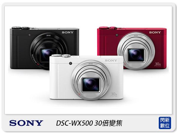 送32G~ SONY DSC-WX500 30倍變焦 自拍翻轉(WX500,台灣索尼公司貨)