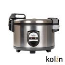 【Kolin歌林】30人份營業用電子鍋 KNJ-KY301  KNJKY301 飯鍋 / 保溫鍋 / 煮飯鍋 可參考