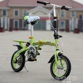 自行車 兒童自行車折疊成人12寸16女孩男迷你單學生超輕變速減震腳踏山地 WJ百分百