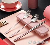 筷子勺子套裝便攜式餐具三件套 外帶盒叉子學生成人創意韓國可愛 優家小鋪