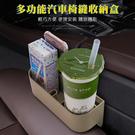 ※精品系列 Z017 汽車夾縫收納盒/椅...