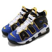Nike 籃球鞋 Air More Uptempo GS 藍 黑 女鞋 大童鞋 運動鞋【ACS】 DC7300-400