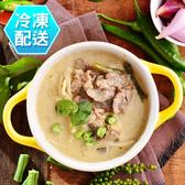 綠咖哩椰汁牛肉260g 泰亞迷 冷凍配送[CO171027]千御國際