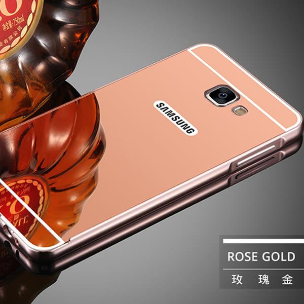 【送掛繩】三星 Samsung Galaxy A8 2016 SM-A810YZ 鋁邊框+背蓋 鏡面防摔殼/保護套/保護殼/硬殼/手機殼-ZX