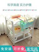 尿布臺 尿布臺嬰兒護理臺新生兒按摩撫觸洗澡臺多功能折疊收納儲物換衣臺 YXS瑪麗蓮安