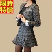西裝套裝(長袖裙裝)-辦公上班族精選韓版優雅OL制服66x31[巴黎精品]